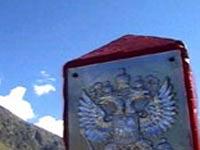 Грузинский офицер сознательно перешел российскую границу