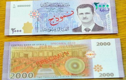 Асад появился на банкнотах национальной валюты Сирии