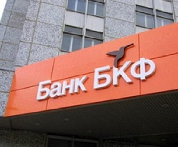 Банк БКФ опроверг свои связи с украинским