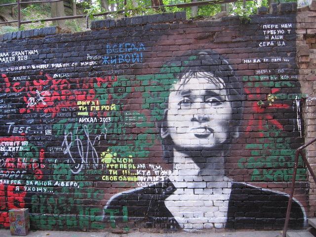 Стену Цоя могут снести в Москве. Стену Цоя могут снести в Москве