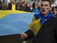 Мнение: Происходящее на Украине – восстание против криминалитета. 288383.jpeg