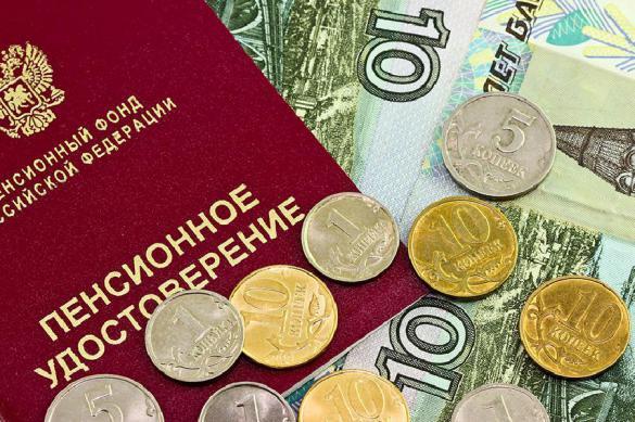 Специалисты поведали осценариях последующего развития пенсионной реформы