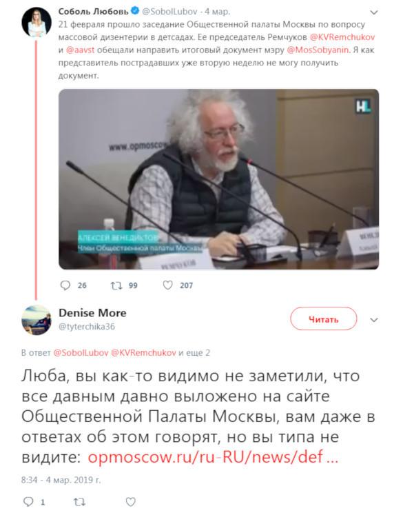 Ослеп, опоздал или в доле? Почему Навальный не расследует мигрирующих банкиров. 400383.jpeg