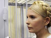 Тимошенко отправили в колонию с 12 чемоданами. timoshenko