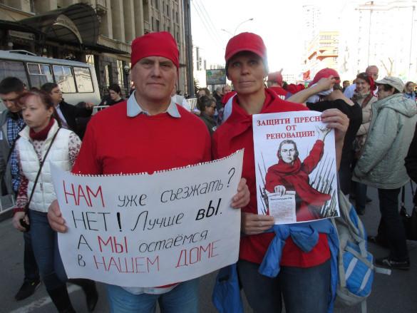 Ослеп, опоздал или в доле? Почему Навальный не расследует мигрирующих банкиров. 400384.jpeg