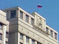 Госдума запретила обнародовать данные о преступлениях чиновников