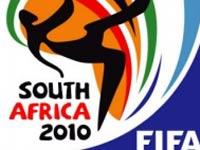 Бразилия завоевала путевку на чемпионат мира-2010 по футболу