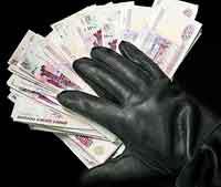Неординарные услуги влиятельной... мошенницы