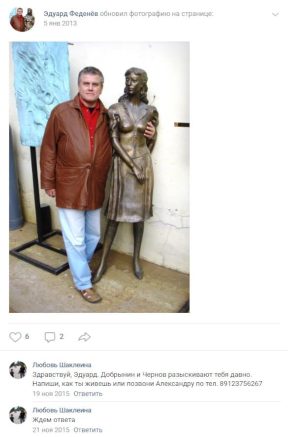 Ослеп, опоздал или в доле? Почему Навальный не расследует мигрирующих банкиров. 400385.jpeg