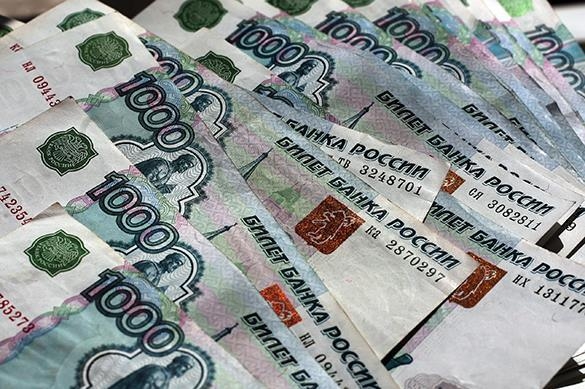 В Сургуте мужчина выиграл в лотерею 32 миллиона рублей. В Сургуте мужчина выиграл в лотерею 32 миллиона рублей