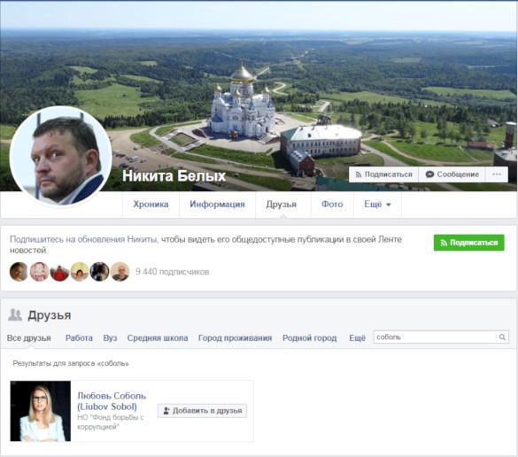 Ослеп, опоздал или в доле? Почему Навальный не расследует мигрирующих банкиров. 400386.jpeg