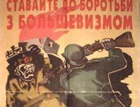 Участники Великой Отечественной войны раскололи Украину