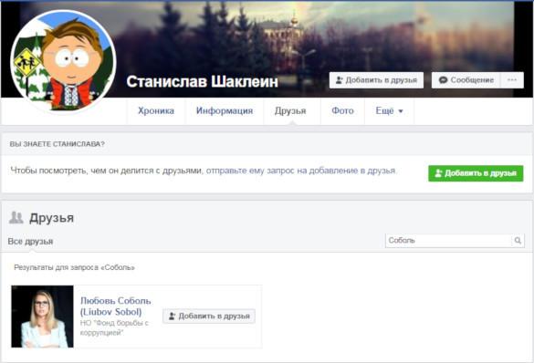 Ослеп, опоздал или в доле? Почему Навальный не расследует мигрирующих банкиров. 400387.jpeg