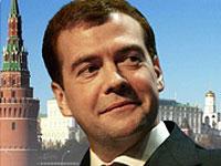Президент Медведев отправляется на саммит G8