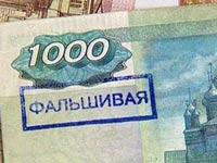 В Молдавии поймали мошенников, подделывавших российские рубли