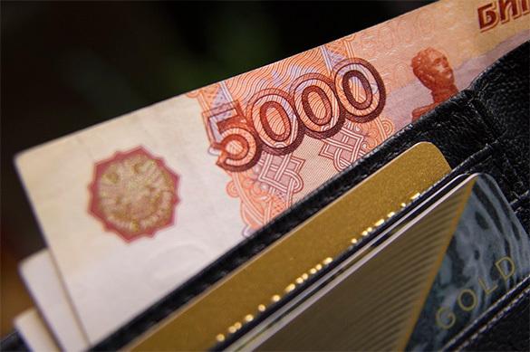 Росстат назвал среднюю заработную плату чиновников за2016 год