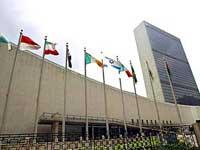 В штаб-квартире ООН пройдет форум по борьбе с кризисом