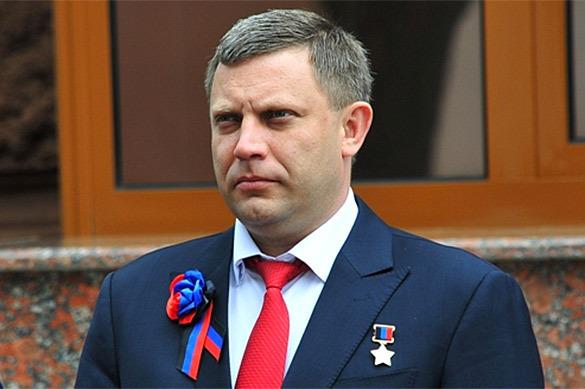 Глава ДНР назвал идею создания Малороссии поводом для дискуссии