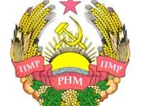 Россия и Молдавия обсудят вопросы приднестровского