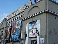 Знаменитый кинотеатр