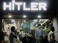 Индус дал своему магазину название