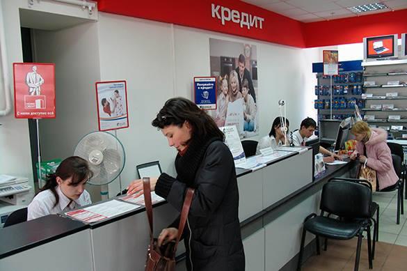 В России могут запретить микрозаймы
