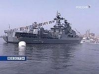 Корабли ТОФ приступили к патрулированию Аденского залива