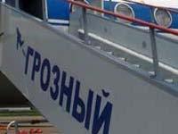 Первый международный рейс из Грозного напутствовал Кадыров