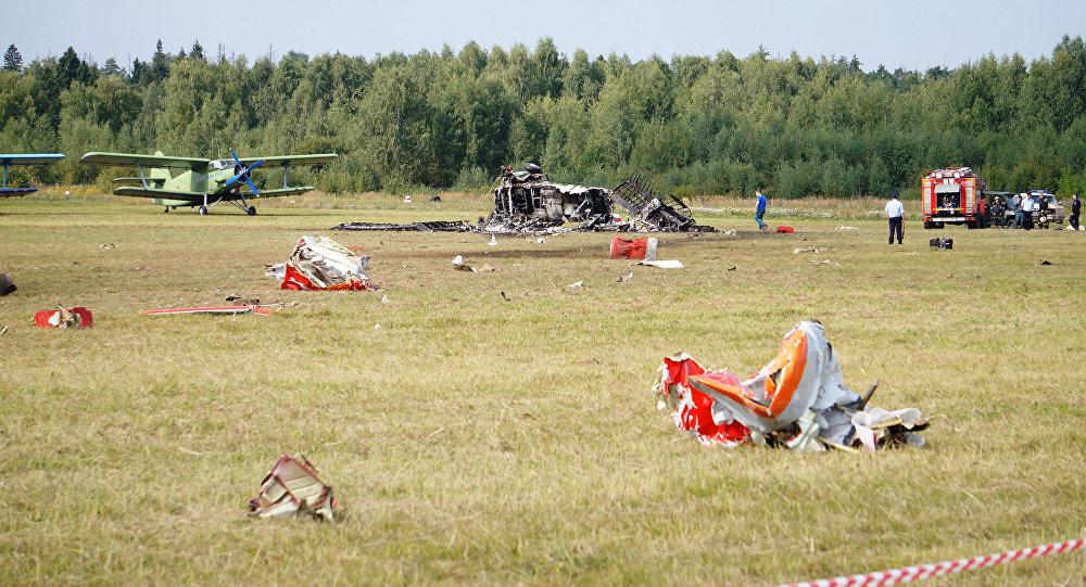 Росавиация: погибшие пилоты на АН-2 выполняли невозможный вираж. Росавиация: погибшие пилоты на АН-2 выполняли невозможный вираж