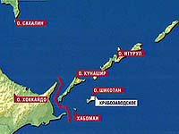 Курильский остров Итуруп оказался в эпицентре землетрясения