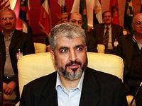 ХАМАС отверг условия Израиля для создания палестинского