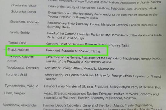 СМИ: Белоруссия частично признала Косово. 394398.jpeg