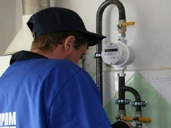 Новые дома оснастят системами газового контроля. 397399.jpeg