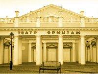Московские власти закрывают театр