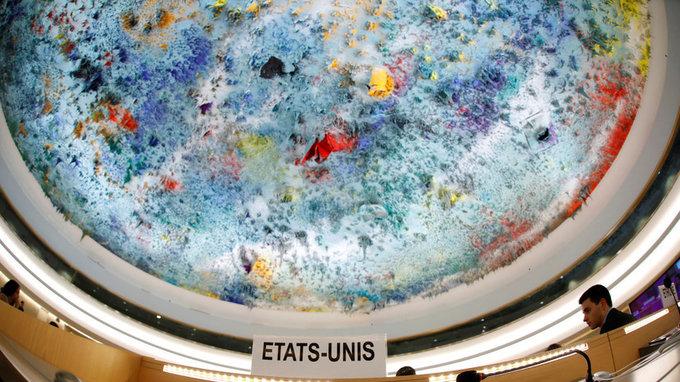 Права человека все: США вышли из главного совета ООН. 388401.jpeg