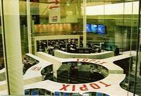 Торги на Токийской бирже начались снижением