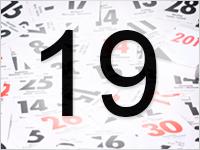 Листок календаря, 19