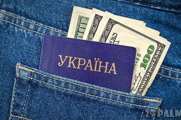 Хочешь стать гражданином Украины?