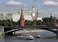 Назначен новый главный архитектор Москвы. 268403.jpeg