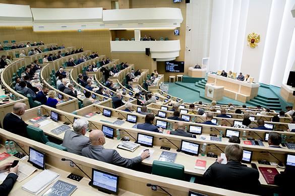 В Совете Федерации предложили