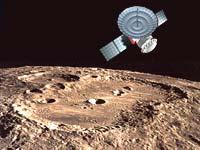 Японский спутник врезался в Луну ради науки