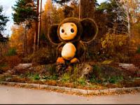 В екатеринбургском парке установят памятник Чебурашке. cheburashka