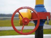 Украина просит у России 9-миллиардную скидку на газ. gaz