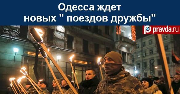 Кто разваливает Украину через Одессу