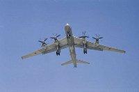 В Татарском проливе возобновлены поиски Ту-142