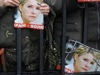 Тимошенко доставлена в колонию Харькова. Тимошенко