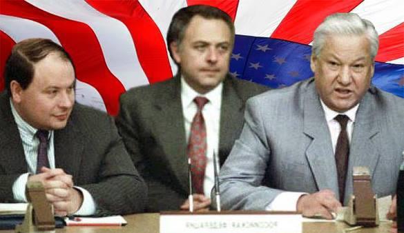 Команда Ельцина