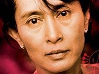 Лидер оппозиции Мьянмы приговорена к домашнему аресту