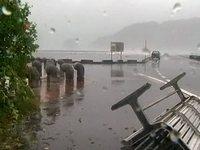 В Японии объявлено штормовое предупреждение