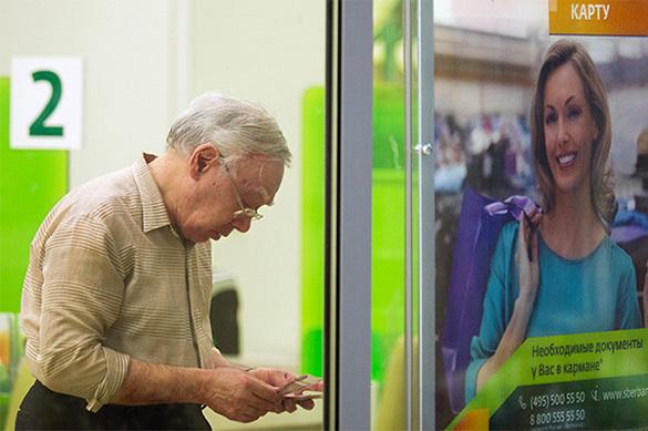 Кудрин заявил об увеличении пенсий на треть в случае повышения п